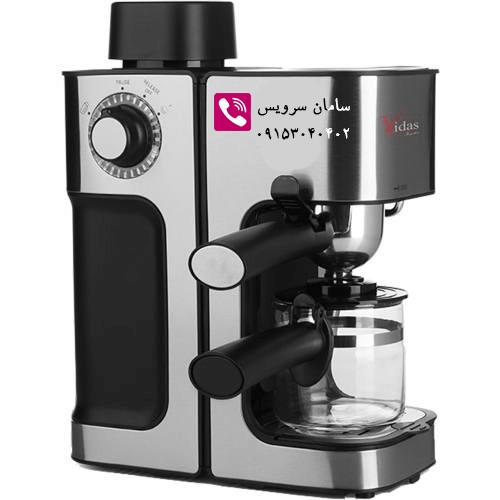 نمایندگی تعمیرات قهوه ساز درمشهد