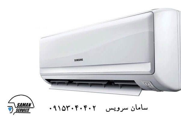 نمایندگی تعمیرات لوازم برقی در مشهد (8)